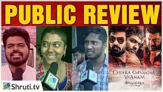 Chekka Chivantha Vaanam Review with Public | CCV Review | STR, Arvind Swami, Vijay Sethupathi