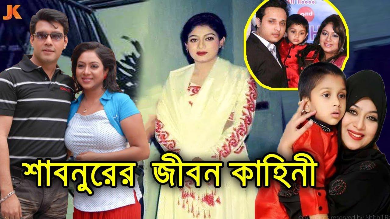 Download বাংলা সিনেমা ইতিহাসের সেরা অভিনেত্রী শাবনূরের জীবন কাহিনী। Bengali Actress Shabnur Biography