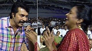 Actor Mammootty Funny Punch To Anchor Suma | Yatra Movie | Manastars