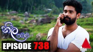 Neela Pabalu - Episode 738 | 30th April 2021 |  @Sirasa TV Thumbnail