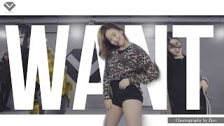 TAEMIN 태민 - 'WANT'  | Dance Choreography by Ziro | LJdance