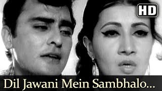 Dil Jawani Mein Sambhalo (HD) - Ustad 420 Songs - Mohammed Rafi - Bollywood Old Hindi Songs