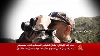 حزب الله يشيّع بدر الدين ويعد بكشف ملابسات مقتله
