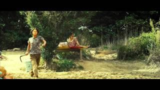 Bedevilled   Zeit der Vergeltung HD Trailer Horror Movie  2010