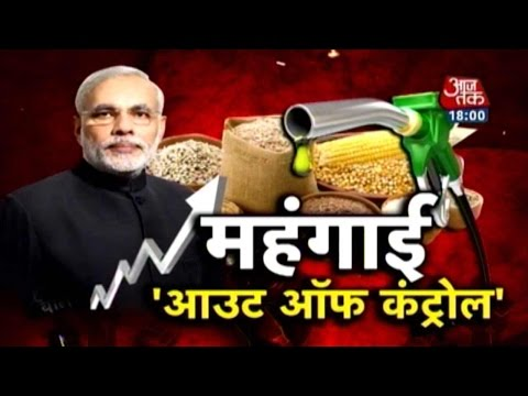Halla Bol: Is Modi Govt. Unable To Curb Inflation In the Country
