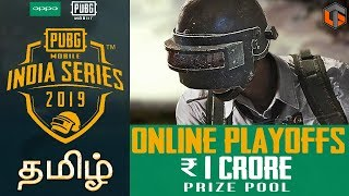 OPPO x PUBG Mobile India Series 2019 Day 3 Tournament Live Tamil Gaming
