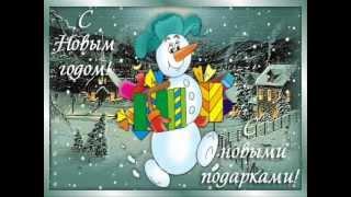 Детские новогодние песенки  0001