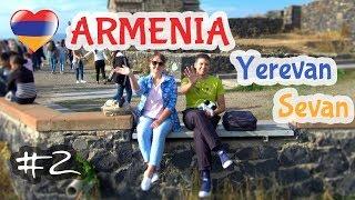 Армения на машине. Ереван, озеро Севан.