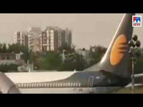 ജെറ്റ് എയർവേയ്സിൽ വൻ പ്രതിസന്ധി  | Jet Airways | Crisis