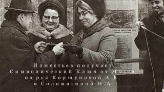 40 лет Люберецкому краеведческому музею