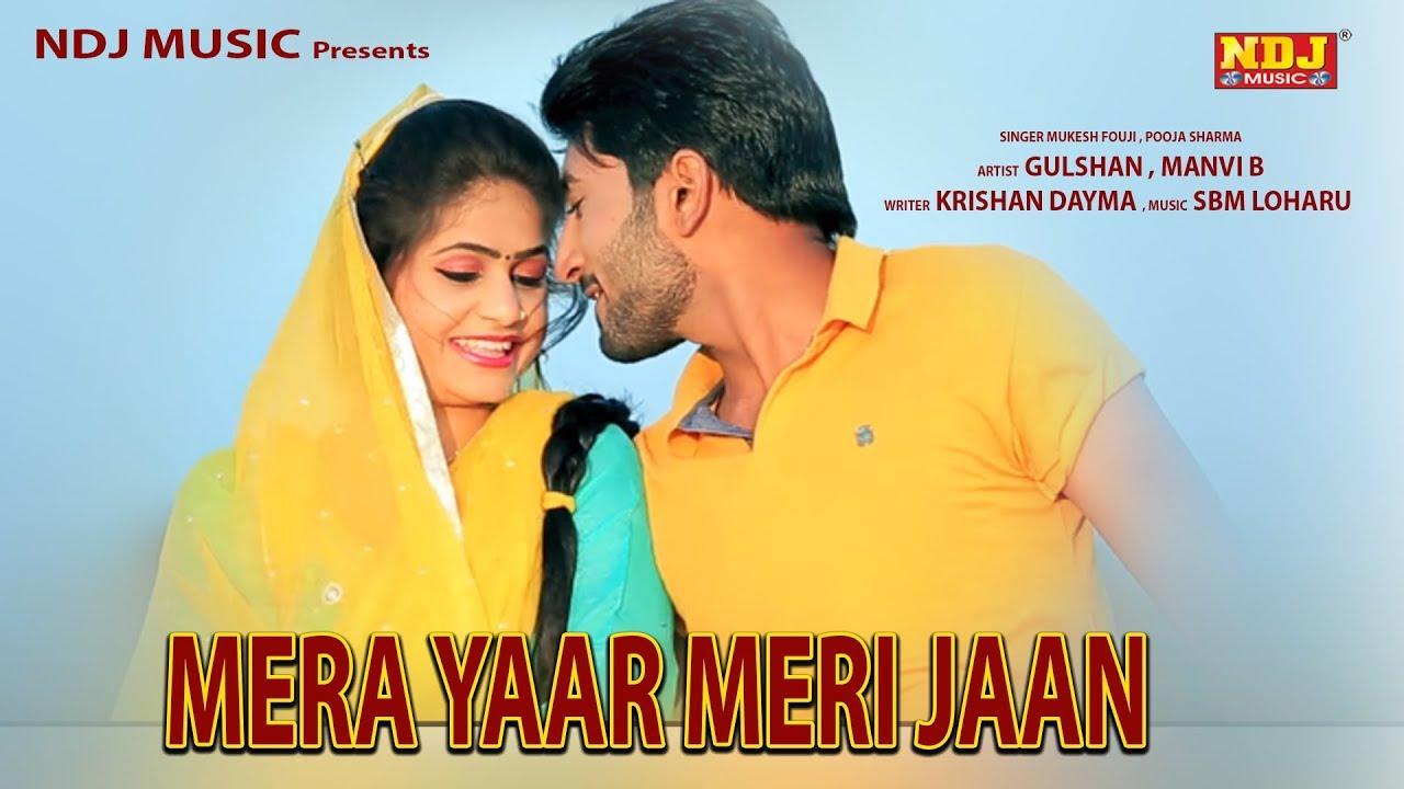 Mera Yaar Meri Jaan | Mukesh Fouji | Gulshan | Manvi B | Pooja Sharma | New  Haryanvi Song 2018 | NDJ