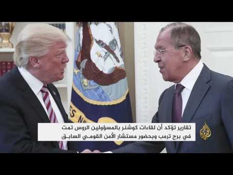 ترمب يدين -أكاذيب- الإعلام عن تواصل صهره مع روسيا  - نشر قبل 2 ساعة