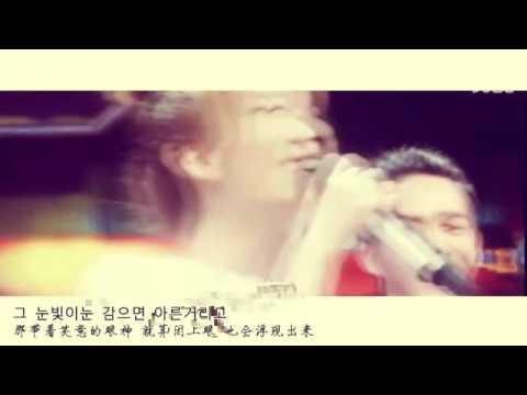 [Yixin FMV] Ánh mắt không biết nói dối!