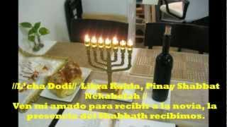 Leja Dodi-Ven mi Amado/Version Corta Tradicional Subtitulos DavidBenYosef