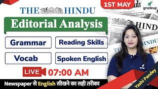 The Hindu Editorial Analysis | Yashi Pandey | 01 May 2021 | All Competitive Exams | Gradeup Banking