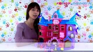 Magiczny Zamek - Filly Witchy - Simba - 5956394