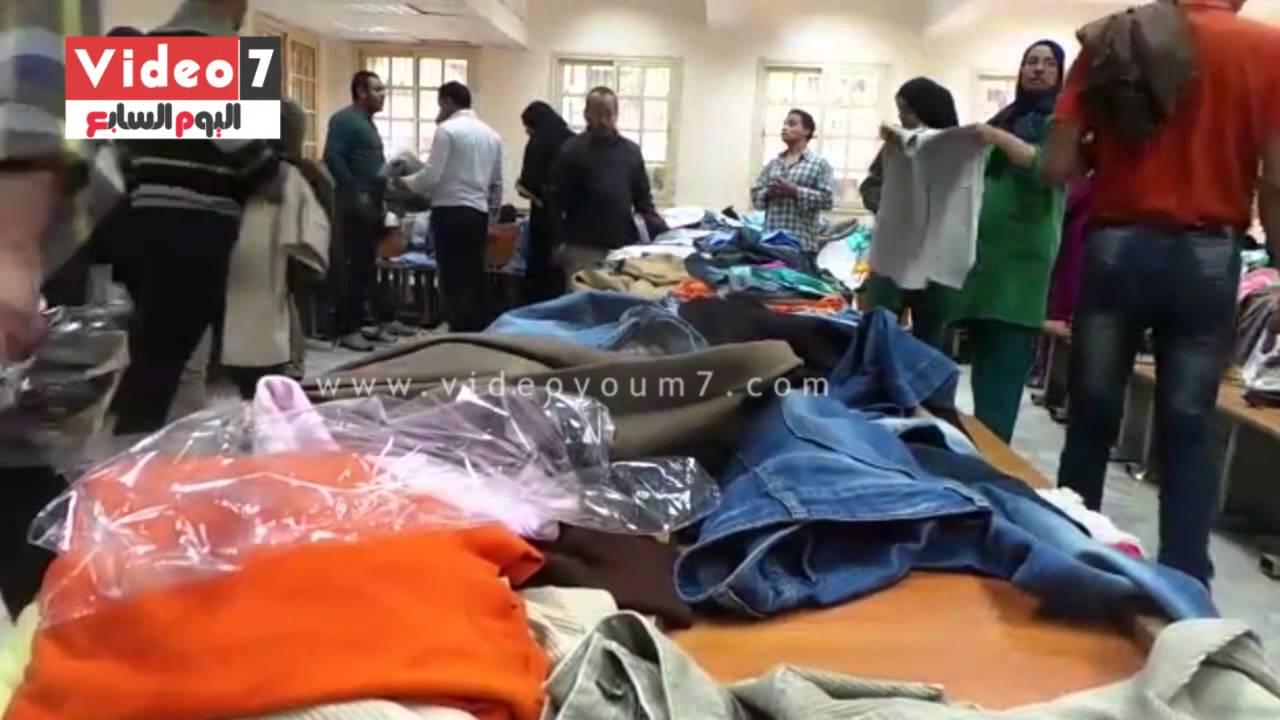 اليوم السابع : بالفيديو..جامعة القاهرة تنظم معرض خيرى للطلاب