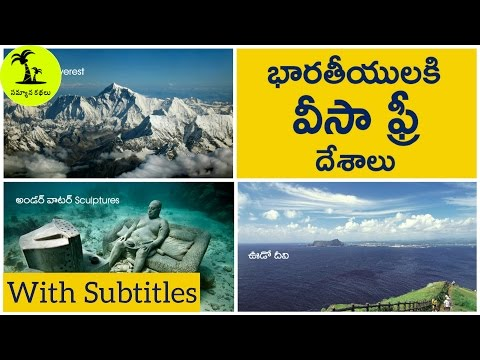 Visa Free Countries for Indians | Interesting facts in Telugu | Samyana Kathalu