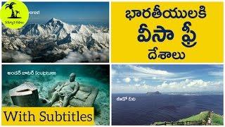 Visa Free Countries for Indians | Interesting facts in Telugu | Samyana Kathalu