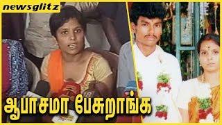 ஆபாசமா பேசுறாங்க ! Thirupur Kousalya Pressmeet on Caste Crimes | Latest News