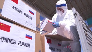 China's Heilongjiang donates to Russia in fight against COVID-19