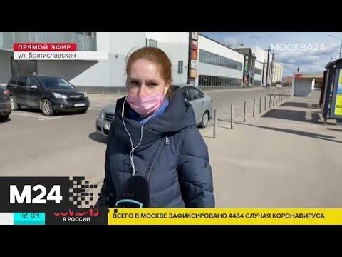 Кого коснутся штрафы за нарушение режима самоизоляции - Москва 24