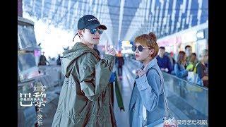 【HD高清音质】庆庆 - Make You Shine   If Paris Downcast OST 如若巴黎不快乐插曲
