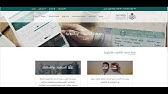 طريقة التعديل على مستند تأشيرة الزيارة العائلية تعديل طلب الزيارة تغيير جهة القدوم الممثلية Youtube