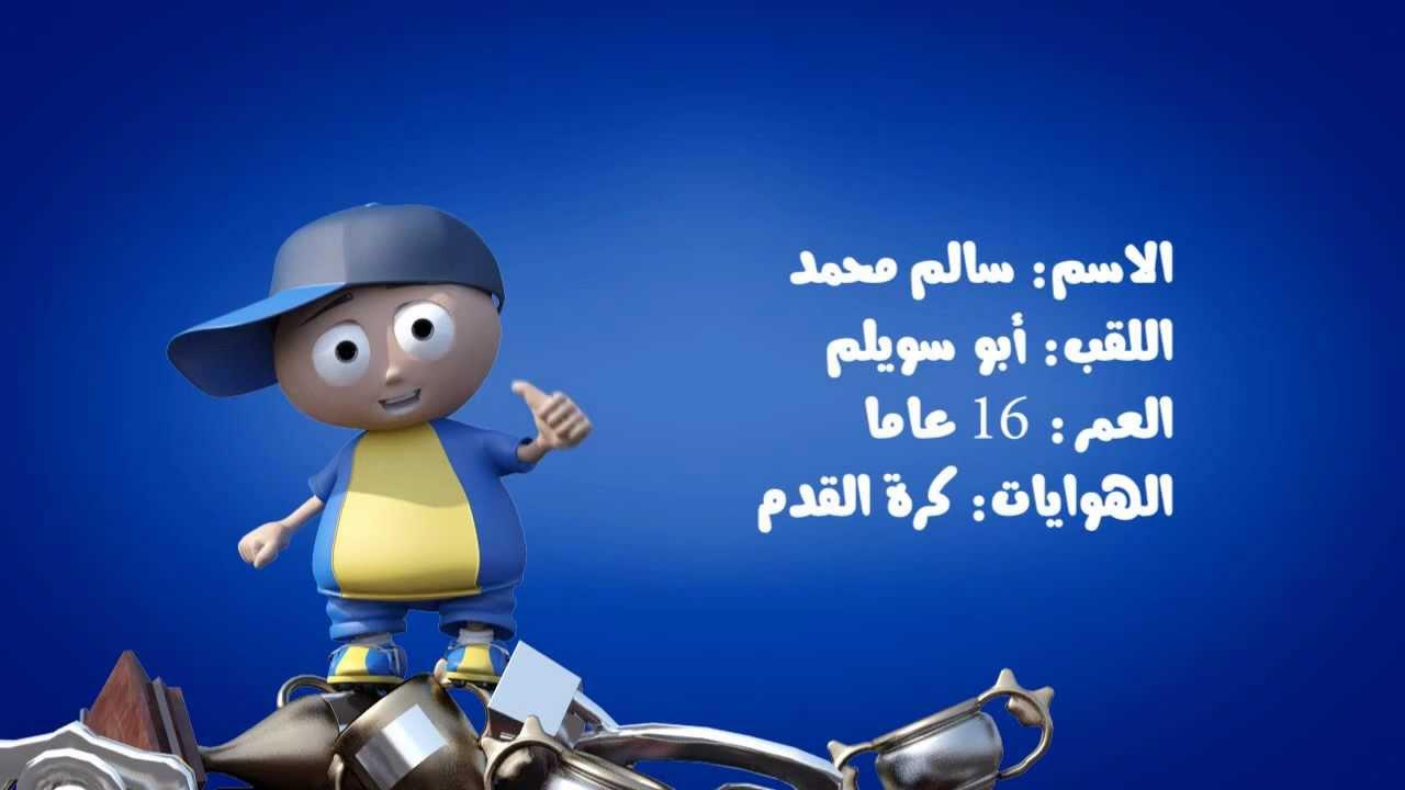 المدرب الافضل - modareb.maktoob.com - YouTube
