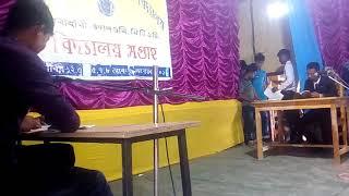 Khoirabari higher secondary school best romantic drama