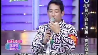 [艾成] 20110804 新兵進行曲(代班主持)