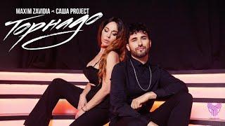 Maxim Zavidia feat Саша Project  - Торнадо ( Mood Video)