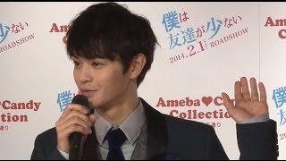 映画「僕は友達が少ない」と「Ameba」で提供されている10代向けブログ「...