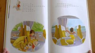 適讀年齡:2歲以上書名:小秋與小根出版:台灣麥克文:林明子圖:林明子...