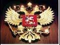 Рубль недооценен. Грядет реформа банковской системы.