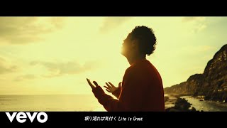 YouTube動画:寿君 - 「Life is Great」 Music Video