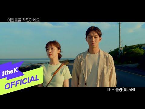[MV] KLANG(클랑) _ IF