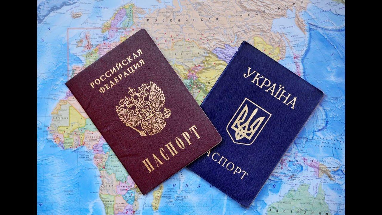 Как получить гражданство пмр гражданину россии