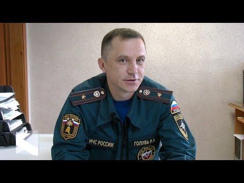 Пожарный надзор г. Саянска