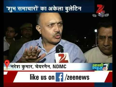 NDMC launches 'NDMC 311' mobile app