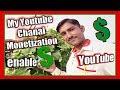 My  Youtube Chanel Monetization enabled | Congratulations! Your channel has been approved