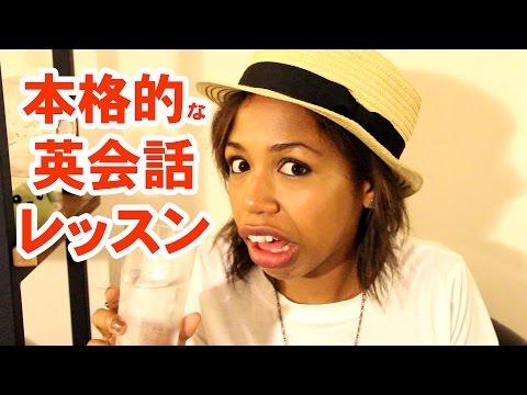 英会話01 Coders, Australians + FULL-ON Japanese Lesson 本格的なレッスン