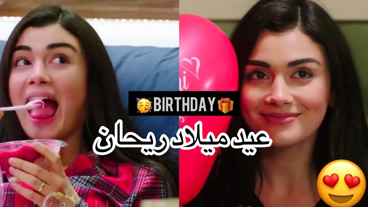 هكذا إحتفلت الممثلة ريحان بعيد ميلادها 🎁 😍 BIRTHDAY OZGE YAGHIZ / #مسلسل_الوعد #mosalsal_elwa3d