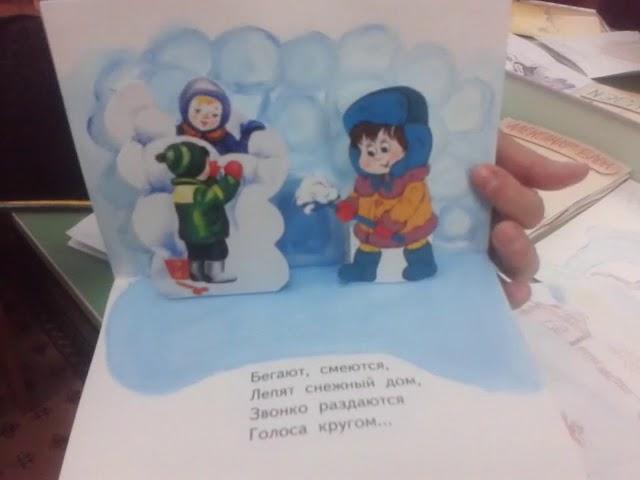 Изображение предпросмотра прочтения – ЕвгенияИлюхина читает произведение «Ветхая избушка» А.А.Блока