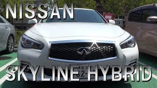 Nissan Skyline Hybrid 2014 New model