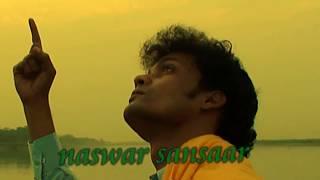 Do dinka Jagme mela (Brahmanand Bhajan) HD Anup Jalota by eternaloom