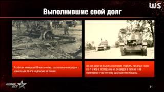 Дубно - Луцк - Броды. Крупнейшее танковое сражение в истории