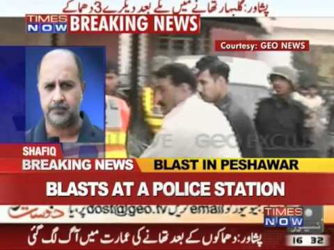 Explosion in Pak police station injures 8 personnel
