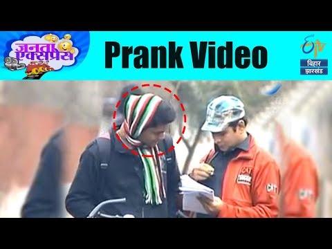 Janta Express | ETV Bihar Jharkhand | Full Episode