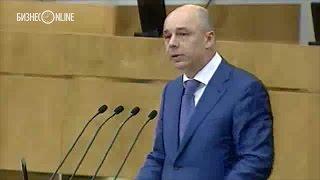 видео Основы бюджетной политики РФ